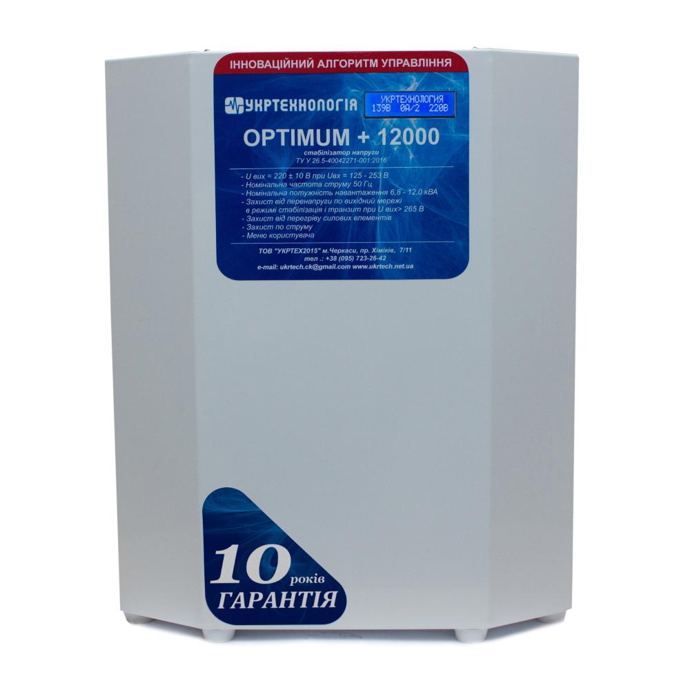 Фото - Стабилизатор напряжения OPTIMUM+ 12000