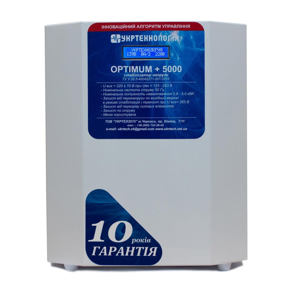 Фото - Стабилизатор напряжения OPTIMUM+ 5000