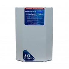Стабілізатор напруги STANDARD-20000