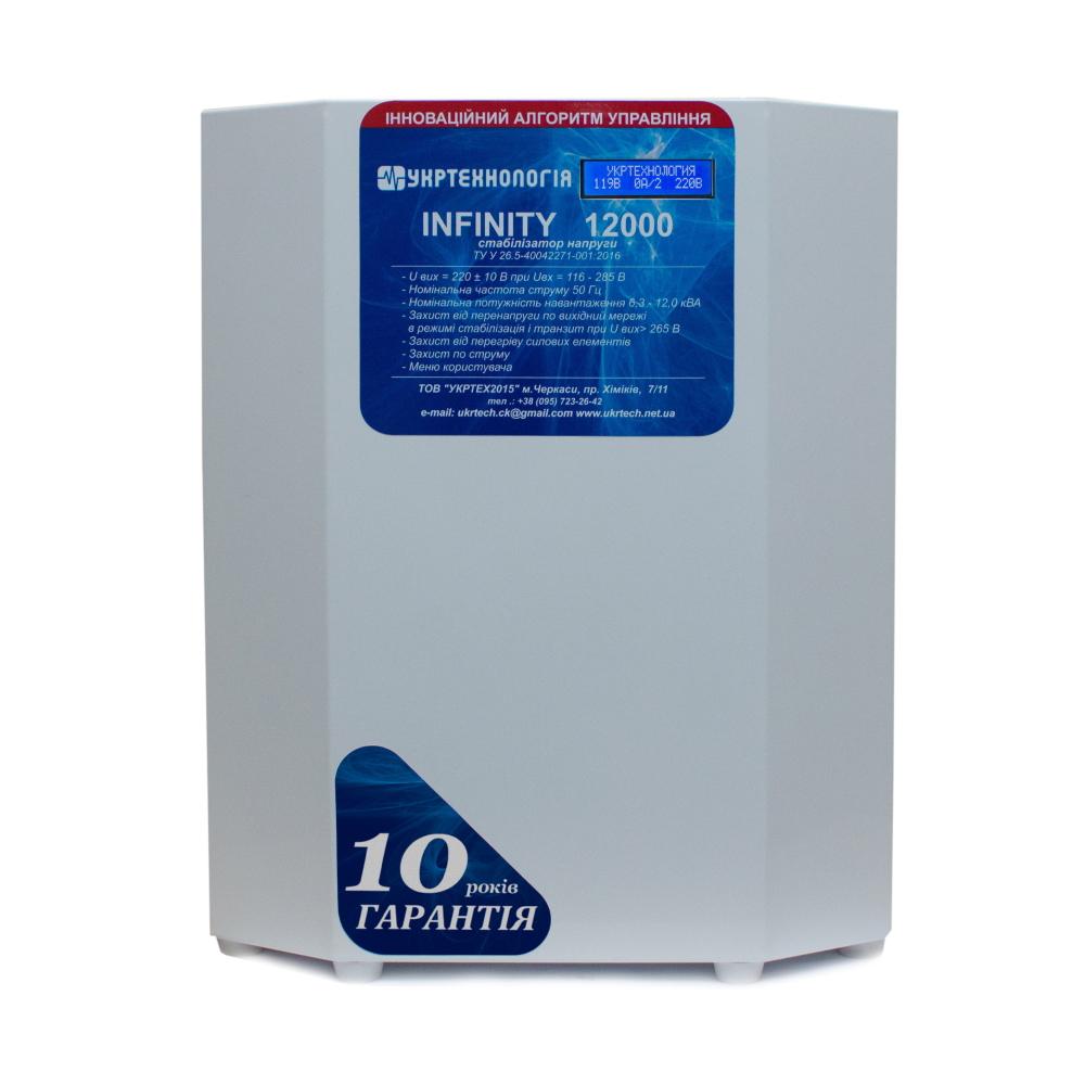 Фото - Стабилизатор напряжения Укртехнология Infinity-12000