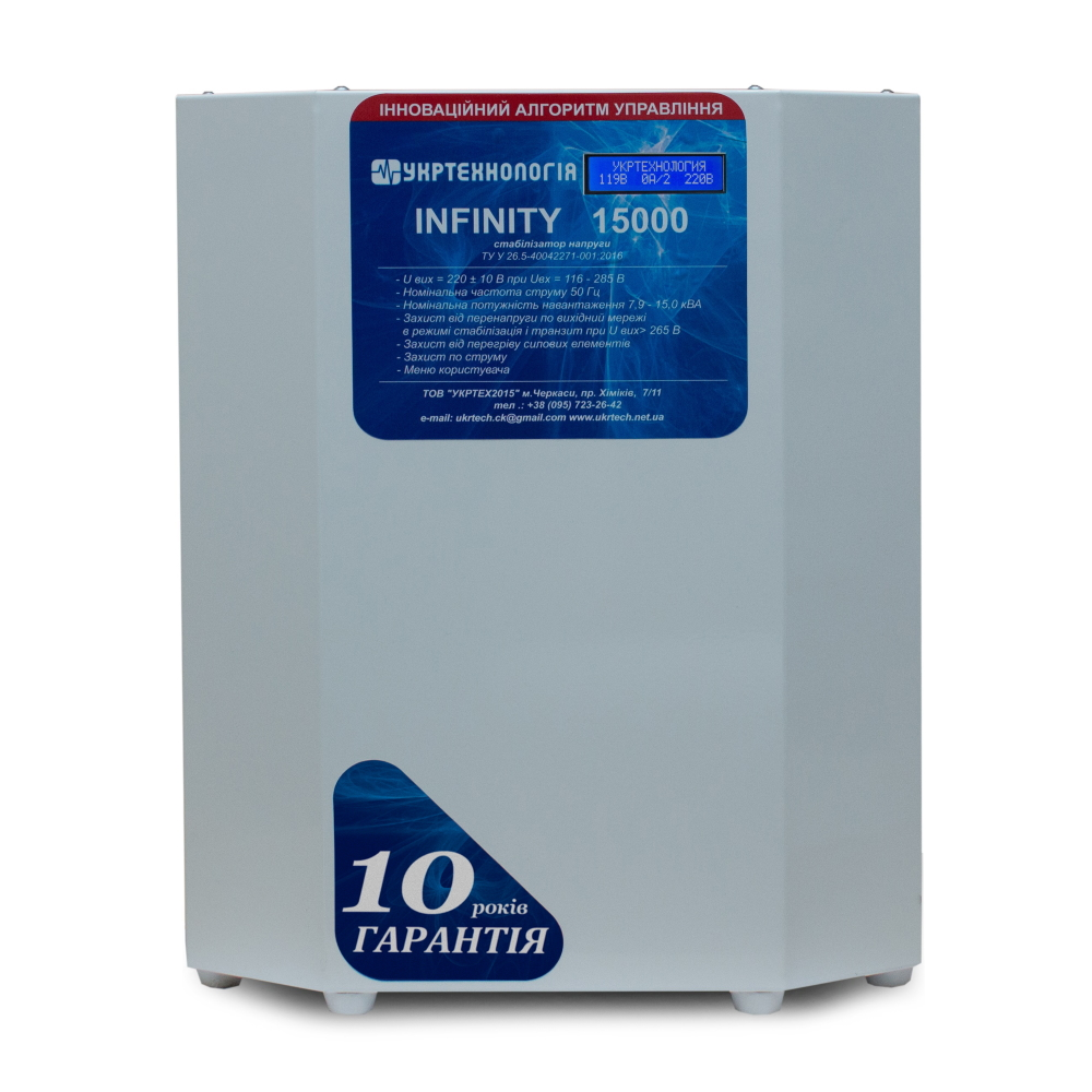 Фото - Стабилизатор напряжения Укртехнология Infinity-15000