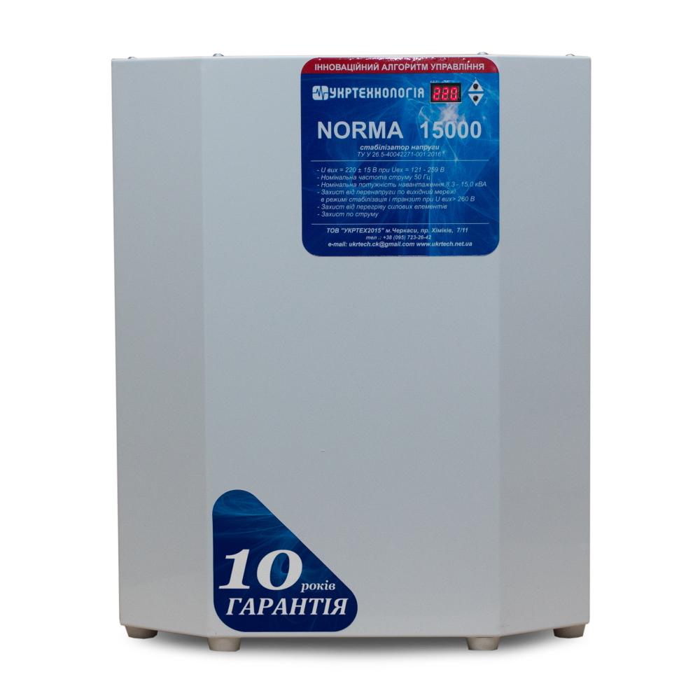 Фото - Стабилизатор напряжения Укртехнология Norma-20000