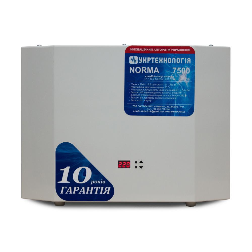 Фото - Стабилизатор напряжения Укртехнология Norma-7500