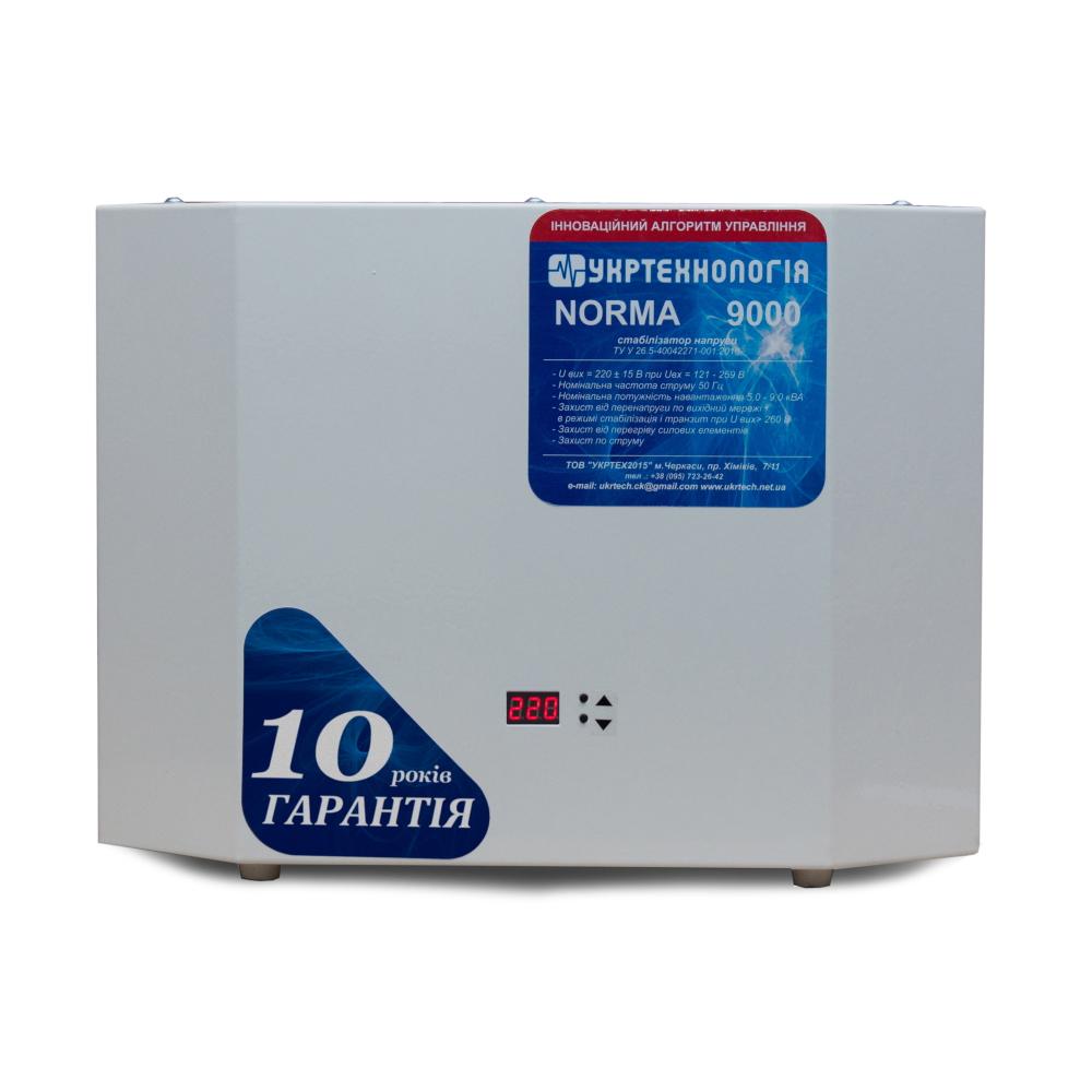 Фото - Стабілізатор напруги Укртехнологія Norma-9000