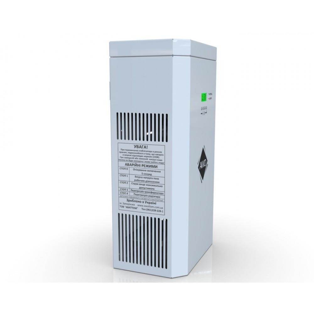 Фото - Трифазний стабілізатор напруги Прочан Awattom СНТПТ (Ш) 13,2 кВт (3x4,4)  3