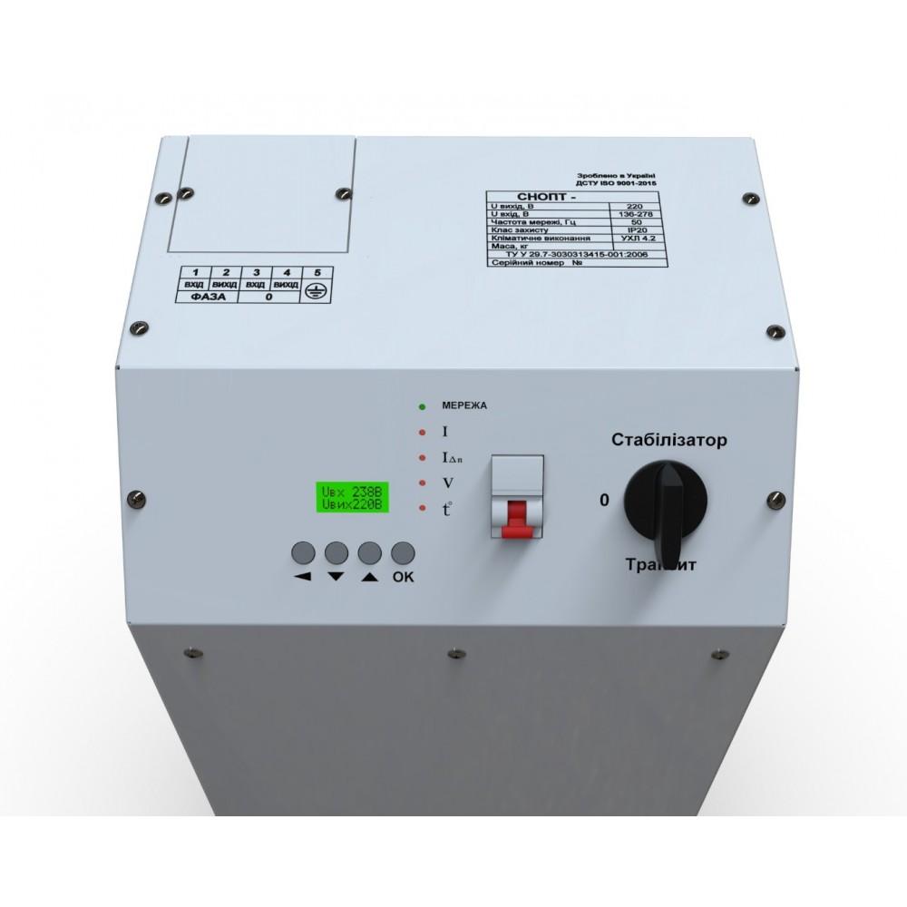 Фото - Стабилизатор напряжения Прочан Awattom СНОПТ SUN 35,0 кВт  1