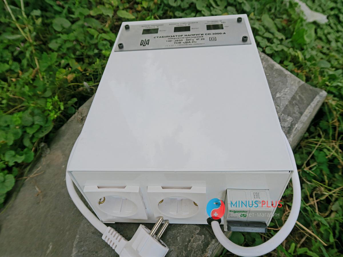 стабілізатор для пральної машинки | діа-н 3000а